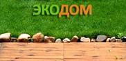 Greenpeace Ecohome